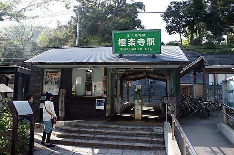 2015年4月17日鎌倉 246
