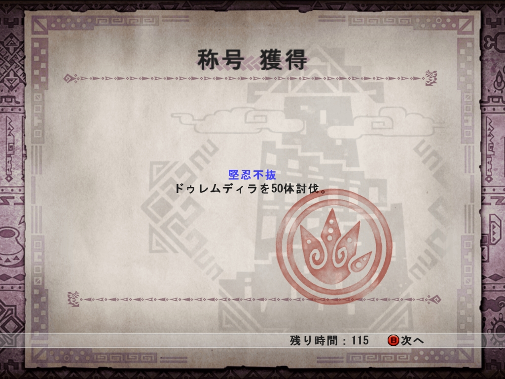 mhf_20150228_004848_675.jpg
