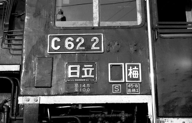 C6211.jpg