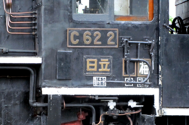 C6212.jpg