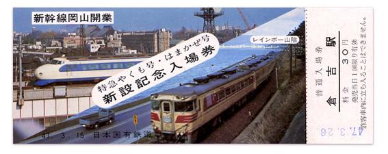 KURAY01.jpg