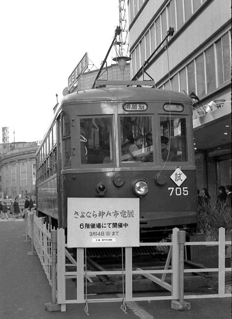 sKshi02.jpg