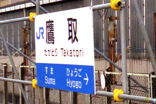 shinsai06.jpg
