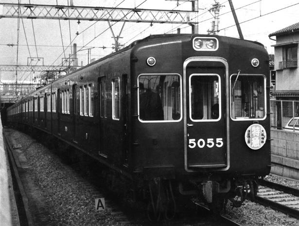ss5055.jpg