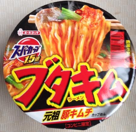 豚キムパッケージ