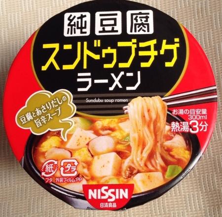 豆腐チゲラーメンパッケージ