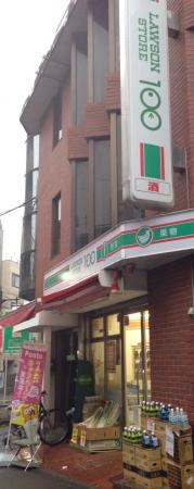 100東中野ロー