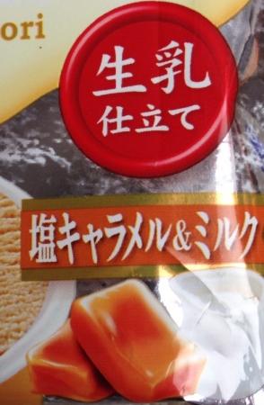 bokusibo2.jpg