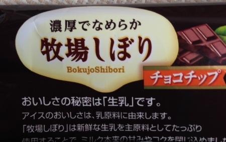 bokusibo8.jpg