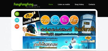 fungfungfungcom.png