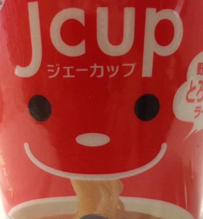 jcupred.jpg