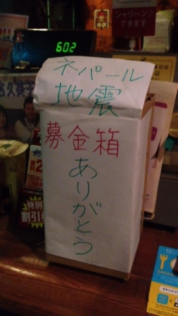 kana2015box.jpg