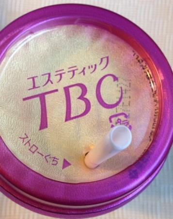 tbc5.jpg