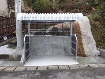 魚成橋停留所完成