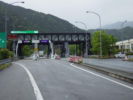 新居浜インターチェンジ
