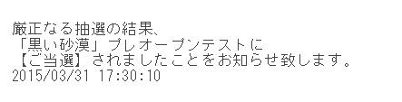 20150331_184808.jpg