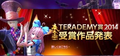 TERA565.jpg