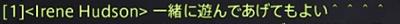ffxiv83.jpg