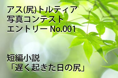 0620_010.jpg