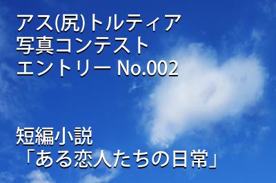 0620_011.jpg