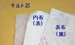 2_20150505220743f85.jpg