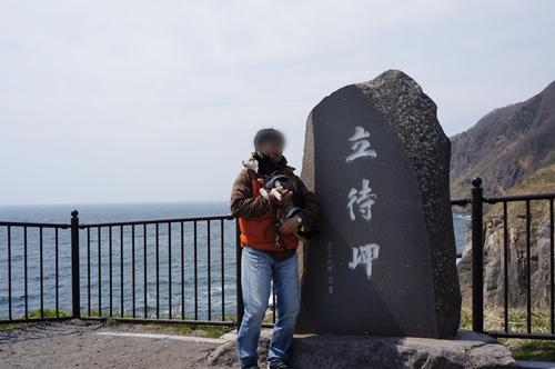 函館観光⑰