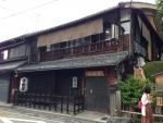 2015京都寺田屋その5