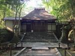 2015年京都銀閣寺その1
