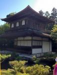 2015年京都銀閣寺その3