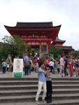 2015年京都八坂神社