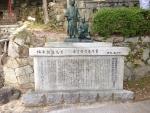 2015京都坂本龍馬の墓その1