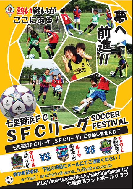 sfcsfc2.png