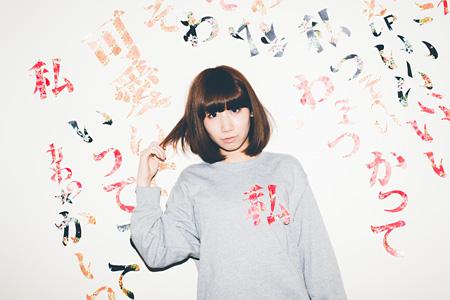 20150323-nemotoshuuko02_v.jpg