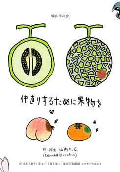 nakanaori_245.jpg