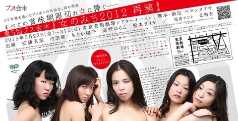 stage_flyer02_big.jpg
