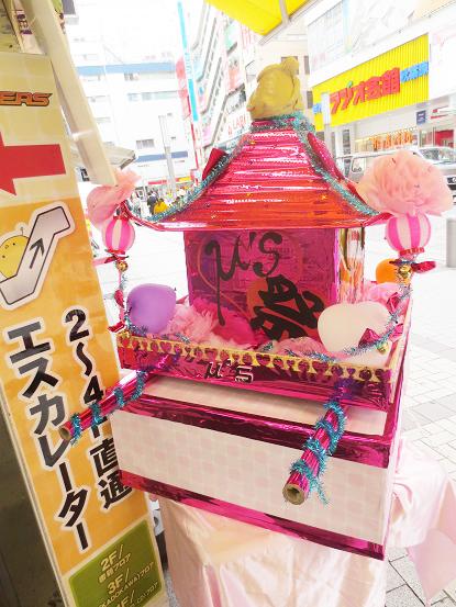 神田祭とラブライブ2015 (17)