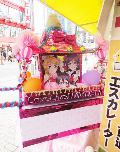 神田祭とラブライブ2015 (15)