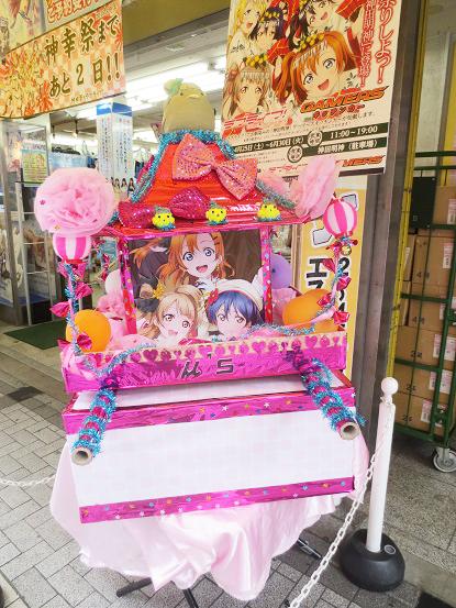 神田祭とラブライブ2015 (14)