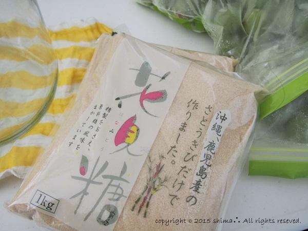 20150808梅シロップ紫蘇ジュース2