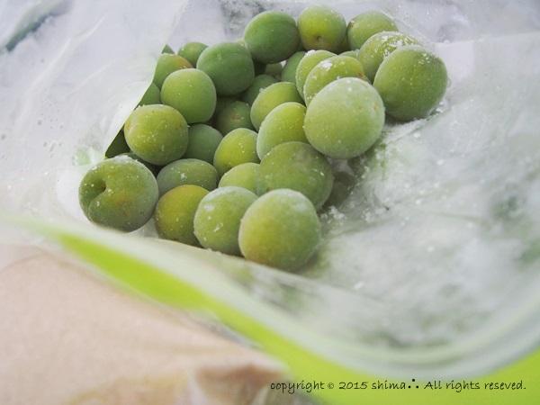 20150808梅シロップ紫蘇ジュース1