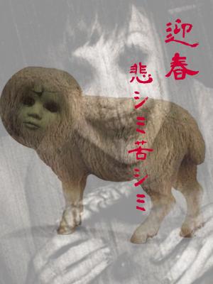 kurushimi.jpg