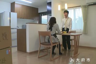 おおぶチャンネル3