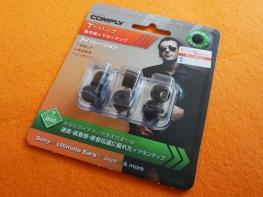 イヤーピース「コンプライT200」を購入しました。