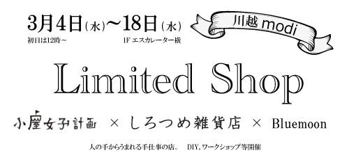 limited_modi.jpg