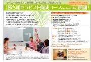 Shoji15-02.jpg