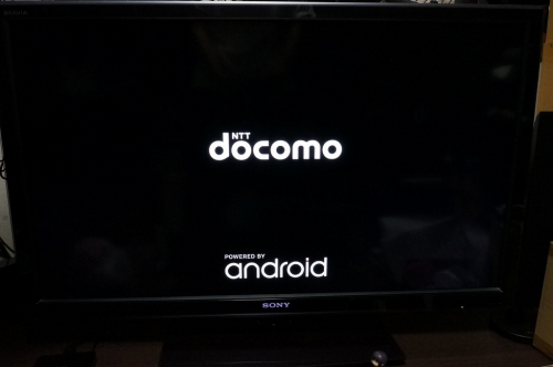 docomo_dTV_terminal_014.jpg