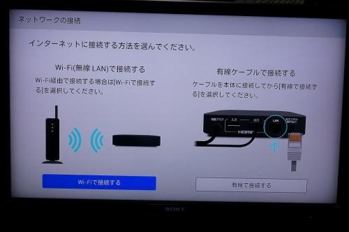 docomo_dTV_terminal_015.jpg
