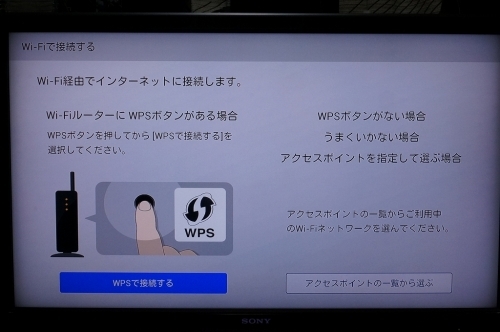docomo_dTV_terminal_016.jpg