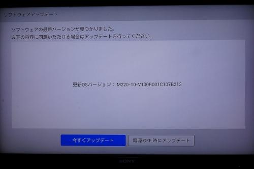 docomo_dTV_terminal_017.jpg