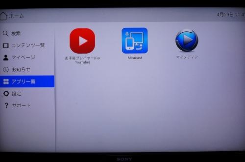 docomo_dTV_terminal_022.jpg